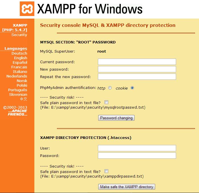 XAMPP Security Console Screen