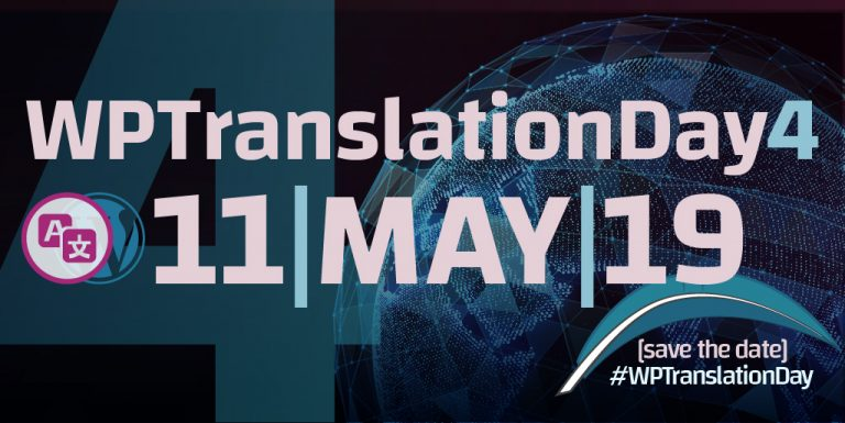 Banner for WPTranslationDay 4 - 11 May 19
