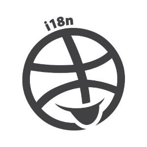 i18n-funny-logo