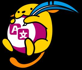 Polyglots Wapuu – SVG
