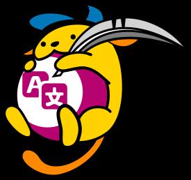 Polyglots Wapuu v3 – SVG