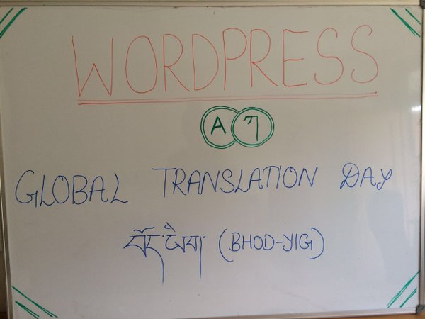 Translation Translate WordPress