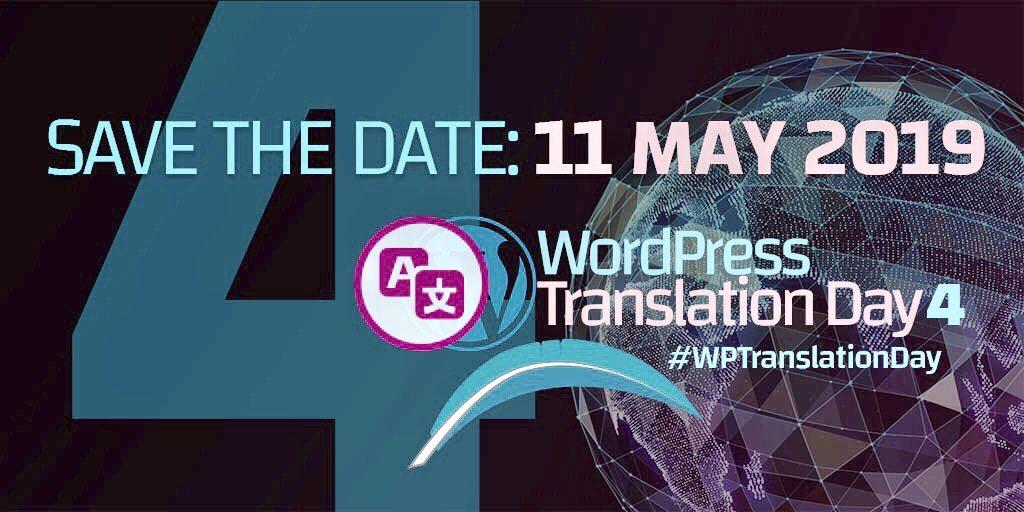Global World Translation Day 4 logo